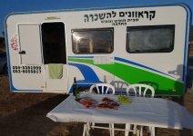 image hofesh-ve-nofesh-caravan-03-jpg