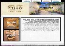 image hofesh-ve-nofesh-standart-web-06-jpg