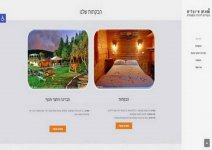 image hofesh-ve-nofesh-wordpress-03-jpg